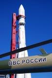 Μια ανατολή πυραύλων που παρουσιάζεται στο πάρκο VDNH στη Μόσχα Στοκ εικόνα με δικαίωμα ελεύθερης χρήσης