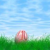 10 ευρο- αυγό Πάσχας Στοκ εικόνες με δικαίωμα ελεύθερης χρήσης