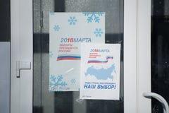 Μια αφίσα με τις πληροφορίες για την εκλογή του Προέδρου στοκ εικόνες
