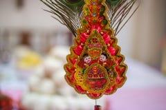 Μια επιτραπέζια γιορτή και ένα στήριγμα κινεζικό σε newyear για να σεβαστεί τον πρόγονο και να γιορτάσει Στοκ Εικόνες