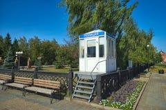 Μια θέση αστυνομίας στο πάρκο Στοκ Φωτογραφίες