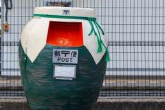 Μια ιαπωνική ταχυδρομική θυρίδα μορφής βάζων Στοκ Εικόνες