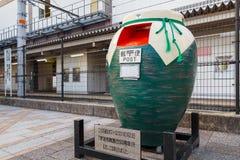Μια ιαπωνική ταχυδρομική θυρίδα μορφής βάζων Στοκ εικόνες με δικαίωμα ελεύθερης χρήσης