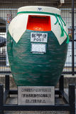 Μια ιαπωνική ταχυδρομική θυρίδα μορφής βάζων Στοκ φωτογραφία με δικαίωμα ελεύθερης χρήσης