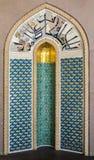 Μια διασκέδαση της ισλαμικής τέχνης και της εσωτερικής εργασίας Στοκ Εικόνες