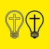Μια λάμπα φωτός με έναν σταυρό μέσα Το φως Χριστού ελεύθερη απεικόνιση δικαιώματος