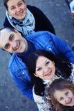Μια ομάδα ανθρώπων Στοκ φωτογραφία με δικαίωμα ελεύθερης χρήσης