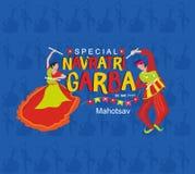 Μια παρουσίαση νεαρών άνδρων και γυναικών που χορεύει θέτει με τα ραβδιά dandiya απεικόνιση αποθεμάτων