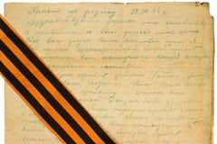 Μια παλαιά επιστολή από το Δεύτερο Παγκόσμιο Πόλεμο Στοκ Φωτογραφίες