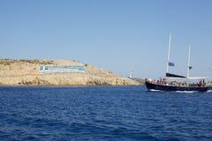 Μια πλέοντας βάρκα στοκ εικόνα με δικαίωμα ελεύθερης χρήσης