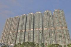 μια πολυκατοικία στο HK Κατοικία, μητρόπολη στοκ φωτογραφία με δικαίωμα ελεύθερης χρήσης