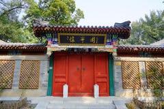 Μια πόρτα του κινεζικού αρχαίου κτηρίου στην πανεπιστημιούπολη πανεπιστημίου του Πεκίνου στοκ φωτογραφίες με δικαίωμα ελεύθερης χρήσης