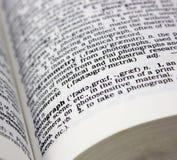 Μια σελίδα λεξικών Στοκ φωτογραφίες με δικαίωμα ελεύθερης χρήσης