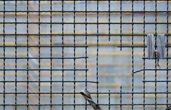 Μια τρύπα στο πλέγμα Στοκ φωτογραφία με δικαίωμα ελεύθερης χρήσης