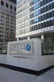 Μια Chase Manhattan Plaza Στοκ Φωτογραφία