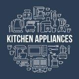 Μικρή απεικόνιση εμβλημάτων εξοπλισμού συσκευών κουζινών E διανυσματική απεικόνιση