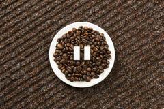 Μικρή διακοπή καφέ Στοκ εικόνα με δικαίωμα ελεύθερης χρήσης