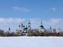 Μικρή ρωσική πόλη Στοκ εικόνα με δικαίωμα ελεύθερης χρήσης
