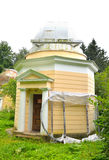 Μικρό αστρονομικό παρατηρητήριο Pulkovo στην Αγία Πετρούπολη στοκ εικόνα