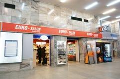 Μικρό κατάστημα στοκ φωτογραφία με δικαίωμα ελεύθερης χρήσης