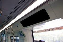 Μικρό κενό σημείο διαφημίσεων στο λεωφορείο τραίνων στοκ φωτογραφία με δικαίωμα ελεύθερης χρήσης