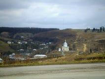 Μικρό χωριό στα βουνά Carpaty, Ουκρανία Στοκ εικόνα με δικαίωμα ελεύθερης χρήσης