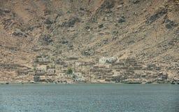 Μικρό χωριό ψαράδων σε Musandam Ομάν στοκ εικόνες με δικαίωμα ελεύθερης χρήσης