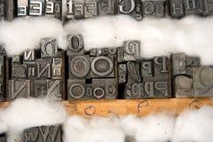 μικτός letterpress τύπος ομάδων δεδομένων Στοκ εικόνα με δικαίωμα ελεύθερης χρήσης