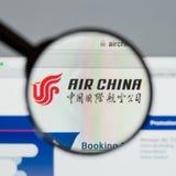 Μιλάνο, Ιταλία - 10 Αυγούστου 2017: Αρχική σελίδα ιστοχώρου της Air China Αυτό ι Στοκ Εικόνες