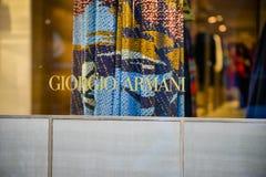 Μιλάνο - 24 Σεπτεμβρίου 2017: Κατάστημα του Giorgio Armani στο Μιλάνο Στοκ Εικόνα