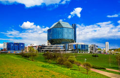 Μινσκ, εθνική βιβλιοθήκη στοκ φωτογραφία με δικαίωμα ελεύθερης χρήσης