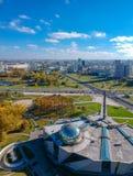 Μινσκ, Λευκορωσία Φωτογραφία από τον κηφήνα στοκ φωτογραφία με δικαίωμα ελεύθερης χρήσης