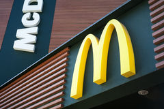 ΜΙΝΣΚ, ΛΕΥΚΟΡΩΣΙΑ - 15 Μαΐου 2017: Λογότυπο McDonald ` s Στοκ εικόνες με δικαίωμα ελεύθερης χρήσης