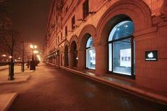 Μινσκ Στοκ φωτογραφίες με δικαίωμα ελεύθερης χρήσης