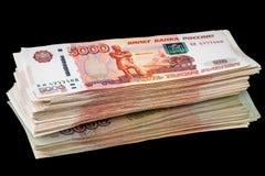 Μισά από τα ρωσικά χρήματα εγγράφου στοκ φωτογραφίες με δικαίωμα ελεύθερης χρήσης
