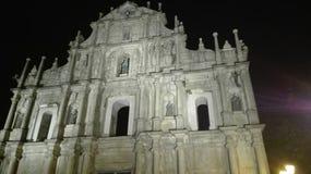 Μισός chruch στο Μακάο στοκ φωτογραφίες με δικαίωμα ελεύθερης χρήσης