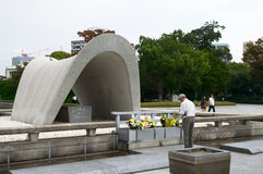 Μνημείο ειρήνης της Χιροσίμα Στοκ Εικόνες