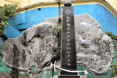 Μνημείο ελευθερίας και ανεξαρτησίας του Θιβέτ μέσα στοκ εικόνες με δικαίωμα ελεύθερης χρήσης