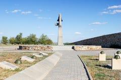 Μνημείο η μητέρα Grieving στο νεκροταφείο Rossoshka Βόλγκογκραντ, Ρ Στοκ Εικόνα