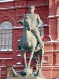 μνημείο Μόσχα κοντά στη Ρωσί&al Στοκ φωτογραφίες με δικαίωμα ελεύθερης χρήσης