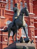 μνημείο Μόσχα κοντά στη Ρωσί&al Στοκ Φωτογραφία
