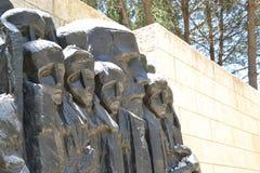 Μνημείο παιδιών στο ολοκαύτωμα Shoa αναμνηστικό Yad Vashem στην Ιερουσαλήμ, Ισραήλ στοκ φωτογραφία με δικαίωμα ελεύθερης χρήσης