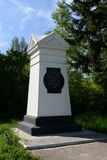 Μνημείο που πυροβολείται από τους άσπρους μαχητές φρουρών για τη σοβιετική δύναμη σε Barnaul Στοκ εικόνα με δικαίωμα ελεύθερης χρήσης