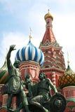 μνημείο ρωσικά Στοκ φωτογραφίες με δικαίωμα ελεύθερης χρήσης