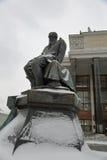 Μνημείο σε Dostoevsky στη Μόσχα, Ρωσία Στοκ Φωτογραφία