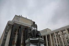 Μνημείο σε Dostoevsky στη Μόσχα, Ρωσία Στοκ Φωτογραφίες