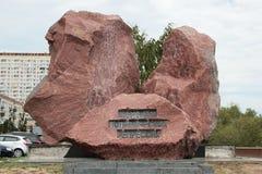 Μνημείο στα θύματα της πολιτικής καταστολής Στοκ φωτογραφίες με δικαίωμα ελεύθερης χρήσης
