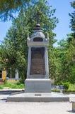 Μνημείο στην ελληνική λεγεώνα στοκ φωτογραφίες