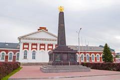 Μνημείο στην πολιτοφυλακή το 1812 στη μνήμη του ηρωισμού των στρατιωτικών πολιτοφυλακών ενάντια στο στρατό Napoleon novgorod Ρωσί Στοκ εικόνα με δικαίωμα ελεύθερης χρήσης