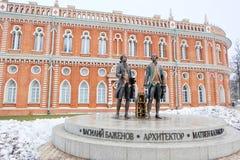 Μνημείο στη θέση Bazhenov και Kazakov Ρωσία Στοκ Εικόνα